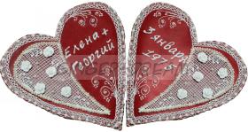 Сладкие подарки для двоих Пряники сердца «Свадебные»