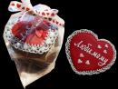 Подарки 14 февраля