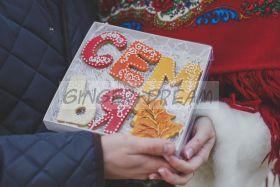 """Пряники на заказ свадебные для фотосессии """"Семья"""""""